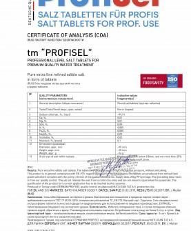 Соль таблетированная 25 кг PROFISEL Профессиональная Калиброванная NaCL