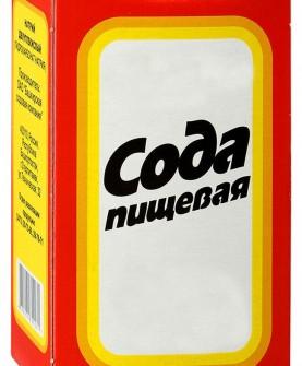 Сода пищевая о,5 кг