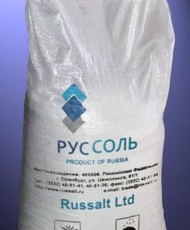 Соль каменная 1 помола в мешках по 50 кг