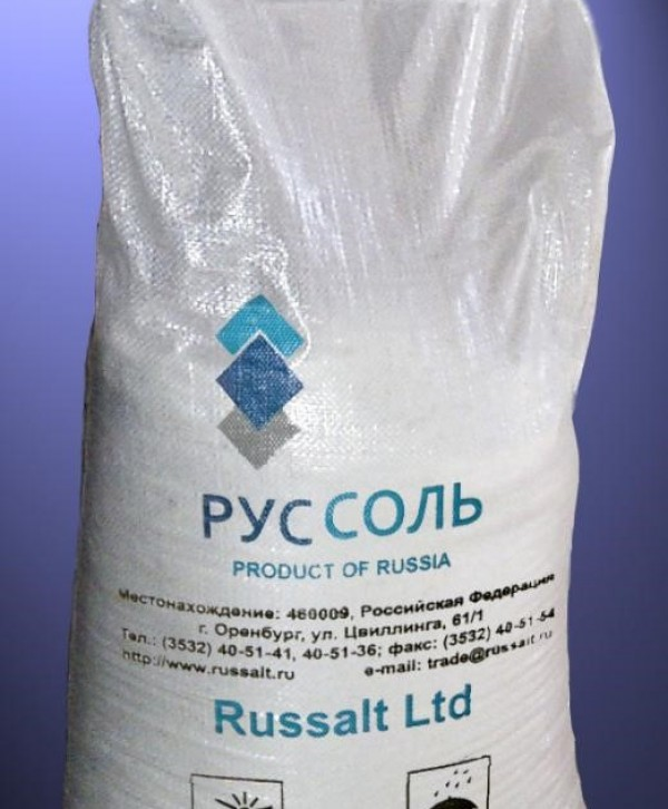 Соль каменная 3 помола в мешках по 50 кг
