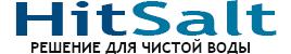 HitSalt - Продажа систем водоочистки для загородного дома и коттеджа